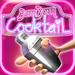 Bom Bom Cocktail